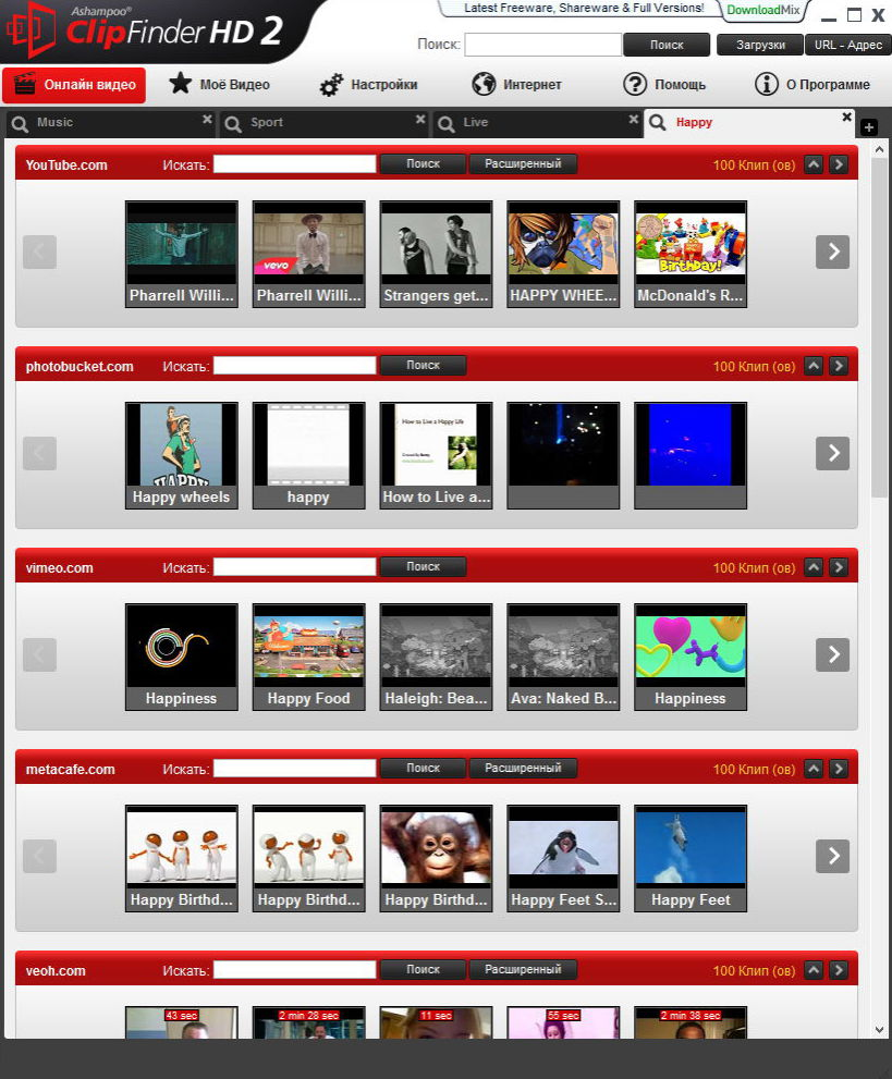 https://img.ashampoo.com/ashampoo.com_images/img/1/products/0255/ru/screenshots/scr_ashampoo_clipfinder_hd_2_classic_wall_ru.jpg