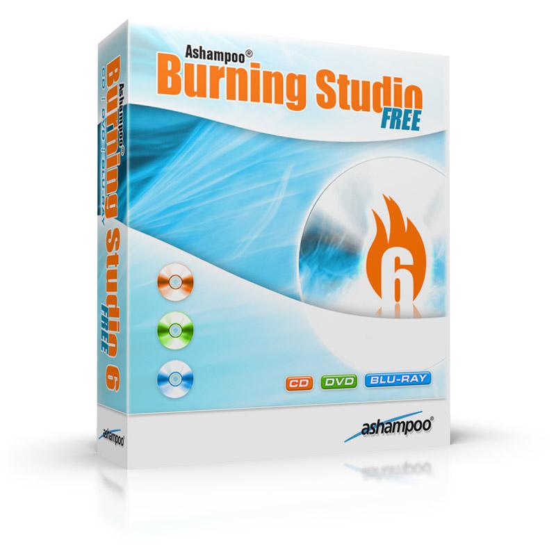 Скачать Программу Ashampoo Burning Studio Free - фото 4