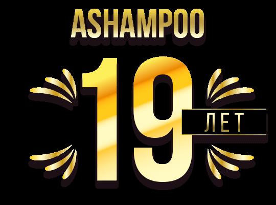 Ashampoo 19 лет!